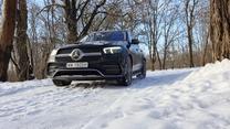 Mercedes GLE 350 de. Film
