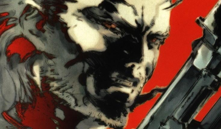 Metal Gear Solid 2 /materiały prasowe
