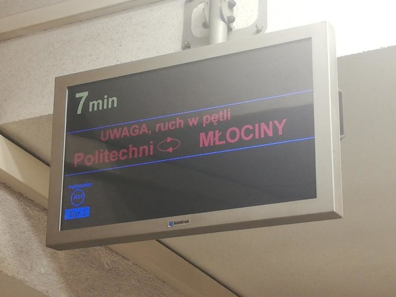 Metro kursuje na skróconej trasie /Polsatnews.pl