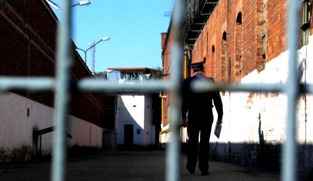 Mężczyzna trafił do aresztu na 3 miesiące. Groziła mu kara do 12 lat więzienia. /RMF