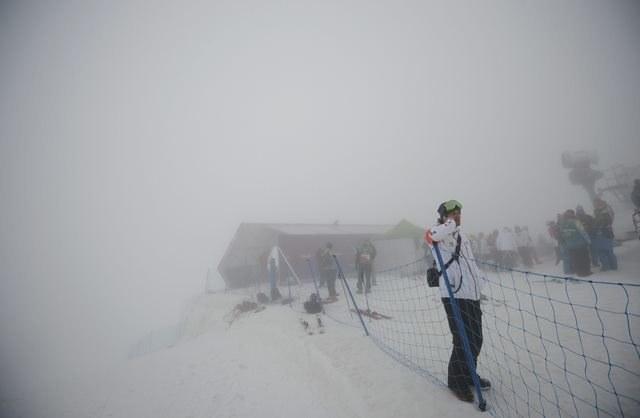 Mgła sparaliżowała Soczi /VASSIL DONEV /PAP/EPA