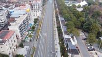 Miasto duchów: Opustoszałe ulice Wuhan