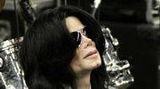 Michael Jackson z Pamelą Anderson?