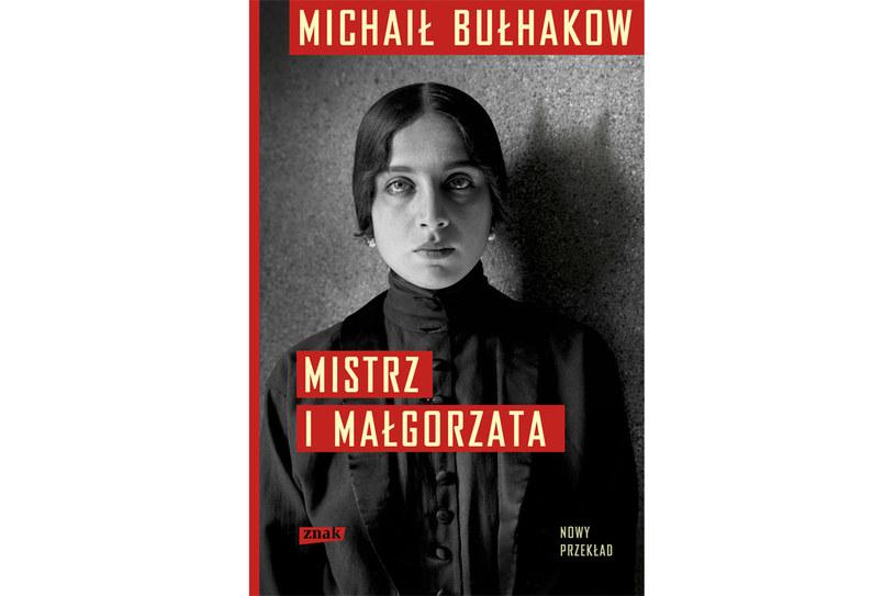 Michaił Bułhakow nie doczekał wydania swojego sztandarowego dzieła /Styl.pl/materiały prasowe