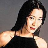Michelle Yeoh /