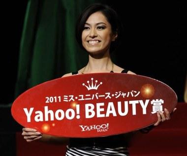 Microsoft i Yahoo - coraz bliżej sojuszu?