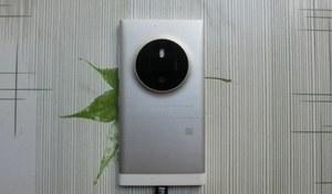 """Microsoft Lumia 1030 """"McLaren"""" - znamy specyfikację następczyni fotograficznej 1020?"""