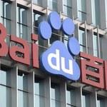 Microsoft podpisał umowę z Baidu
