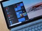 Microsoft usuwa kolejną funkcję w Windows 10