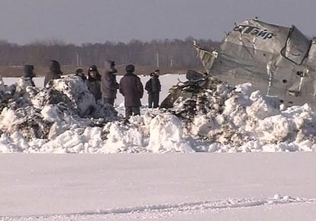 Miejsce katastrofy, fot. vesti.ru /