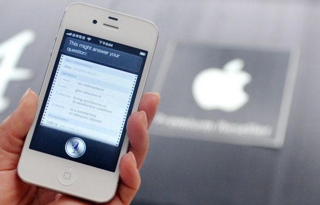 Miejsce ukrycia zwłok jest jednym z najczęściej zadawanych Siri pytań /AFP