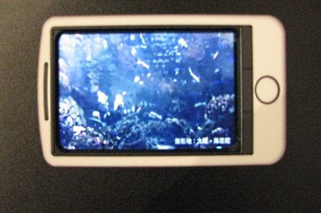 Mieliśmy szansę przyjrzeć się ekranowi 3D - nie robi takiego wrażenia, jak Nintendo 3DS /INTERIA.PL