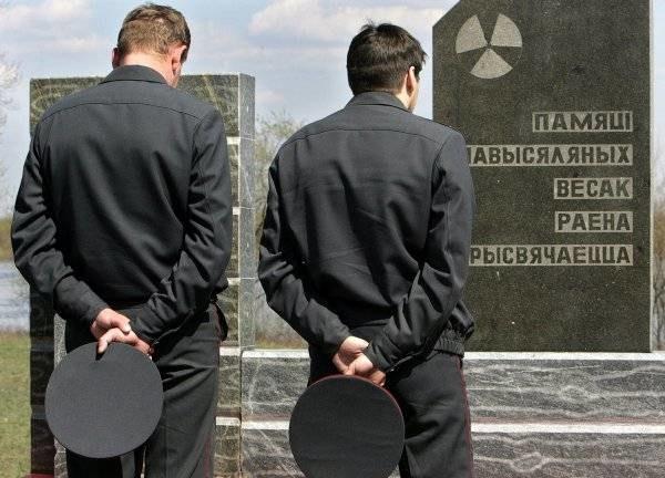 Mija 20 lat od największej katastrofy nuklearnej na świecie /AFP