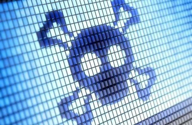 miniFlame został zaprojektowany do udziału w akcjach cyberszpiegowskich /123RF/PICSEL