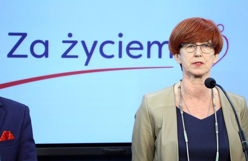 Minister Elżbieta Rafalska /STANISLAW KOWALCZUK /East News