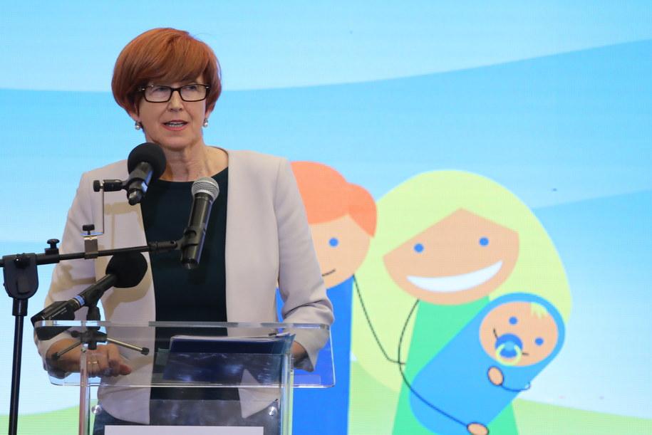 Minister pracy, rodziny i polityki społecznej Elżbieta Rafalska /Tomasz Gzell   /PAP