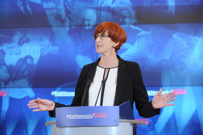 Minister rodziny, pracy i polityki społecznej Elżbieta Rafalska /Marcin Obara /PAP