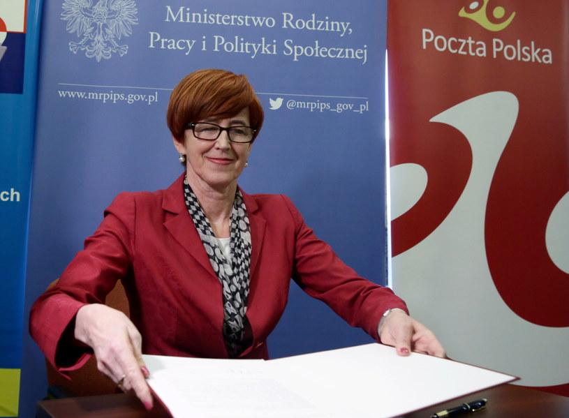 Minister rodziny, pracy i polityki społecznej Elżbieta Rafalska /Tomasz Gzell /PAP/EPA