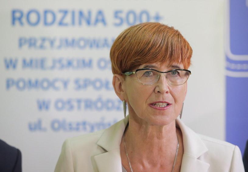 Minister rodziny, pracy i polityki społecznej Elżbieta Rafalska /Tomasz Waszczuk /PAP