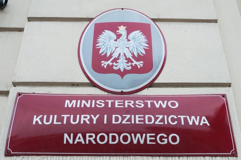 Ministerstwo Kultury /Artur Zawadzki/ /Reporter