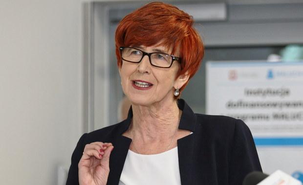 Ministrowie i posłowie PiS zaskoczeni nowymi propozycjami PiS-u