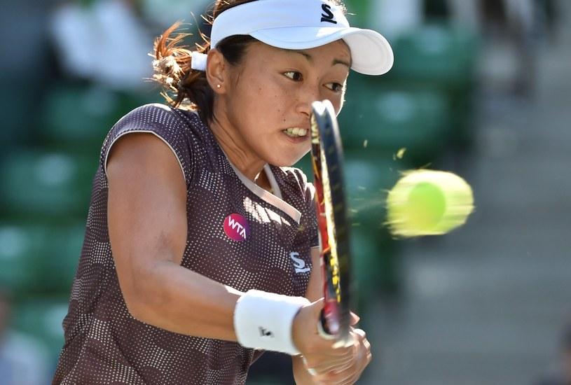 Misaki Doi /AFP