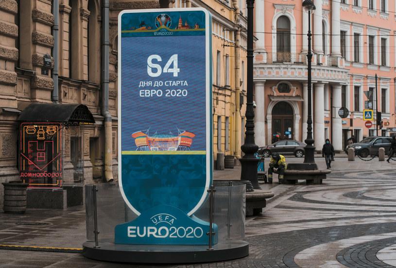 Mistrzostwa Europy /Alexei Danichev/SPUTNIK Russia/East News /East News