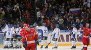 Mistrzostwa hokejowe rozpoczęte