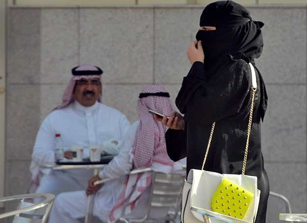 Randki z Arabii Saudyjskiej