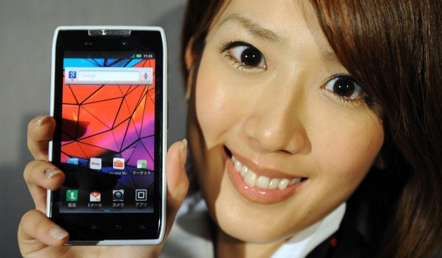 Mobilne aplikacje zrobiły furorę w 2012 roku /AFP