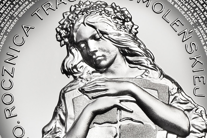 Moneta kolekcjonerska NBP - 10. rocznica tragedii smoleńskiej, 10 zł, detal rewersu /NBP