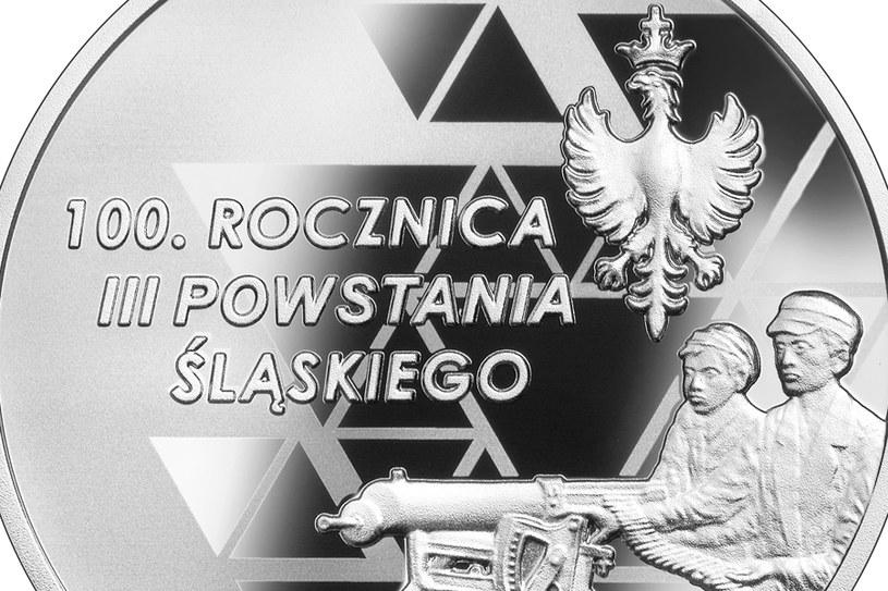"""Moneta kolekcjonerska NBP: """"100. rocznica III Powstania Śląskiego"""", szczegóły rewersu /NBP"""