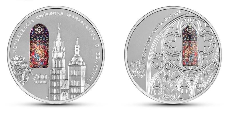 Moneta kolekcjonerska NBP z okazji 700-lecia konsekracji kościoła Mariackiego w Krakowie, 50 zł, rewers (L) i awers (P) /NBP