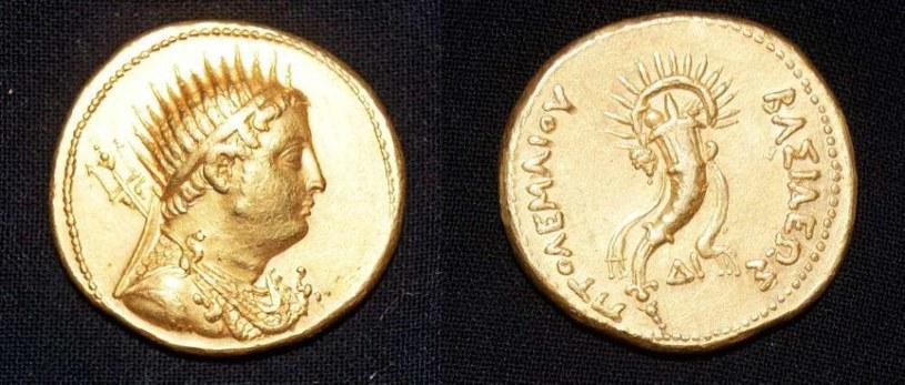 Moneta przedstawiająca Ptolemeusza III /Fot. Egipskie Ministerstwo Antyków /materiały prasowe