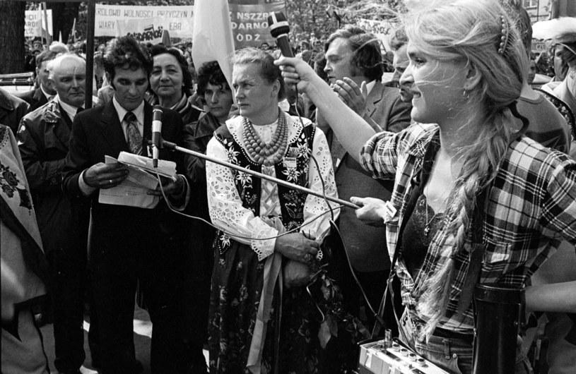 Monika Olejnik na początku kariery w 1981 roku /Witold Kuliński /Agencja FORUM