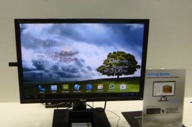 Monitor do Asusa Padfone poszerzy możliwości gadżetu /Internet