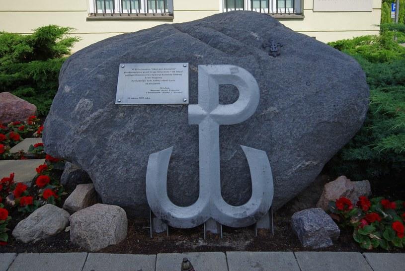Monument upamiętniający Akcję pod Arsenałem /ZOFIA I MAREK BAZAK  /East News