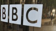 """Moskwa chce ukarać BBC za """"propagowanie ekstremizmu"""""""