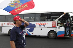 Moskwa: Wyjazd rosyjskich kibiców na Euro do Polski