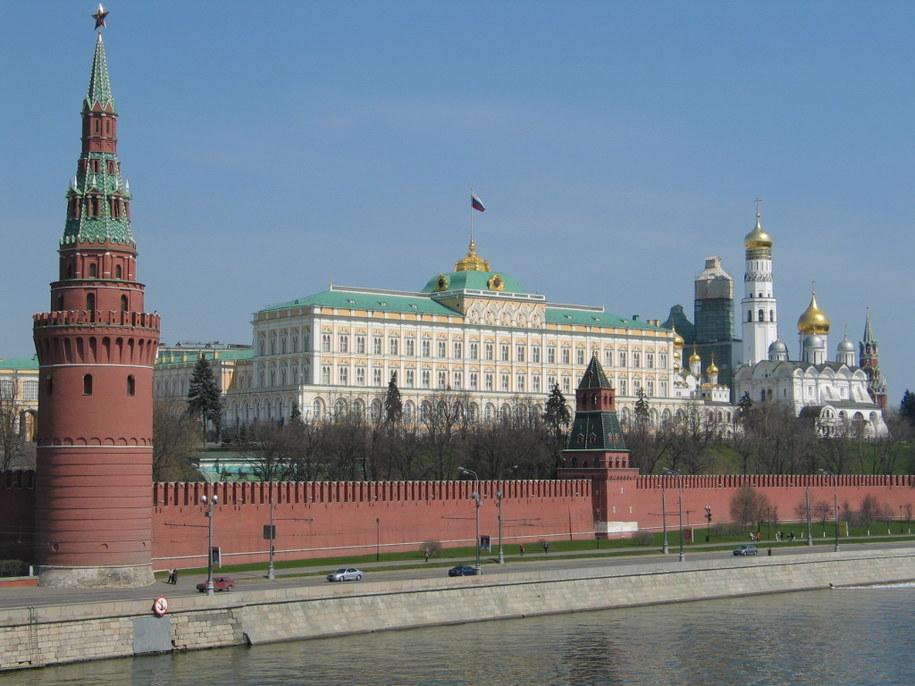 Moskwa /Archiwum RMF FM