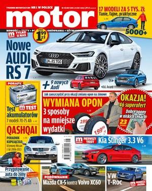 """""""Motor"""" 45/2017 /Motor"""