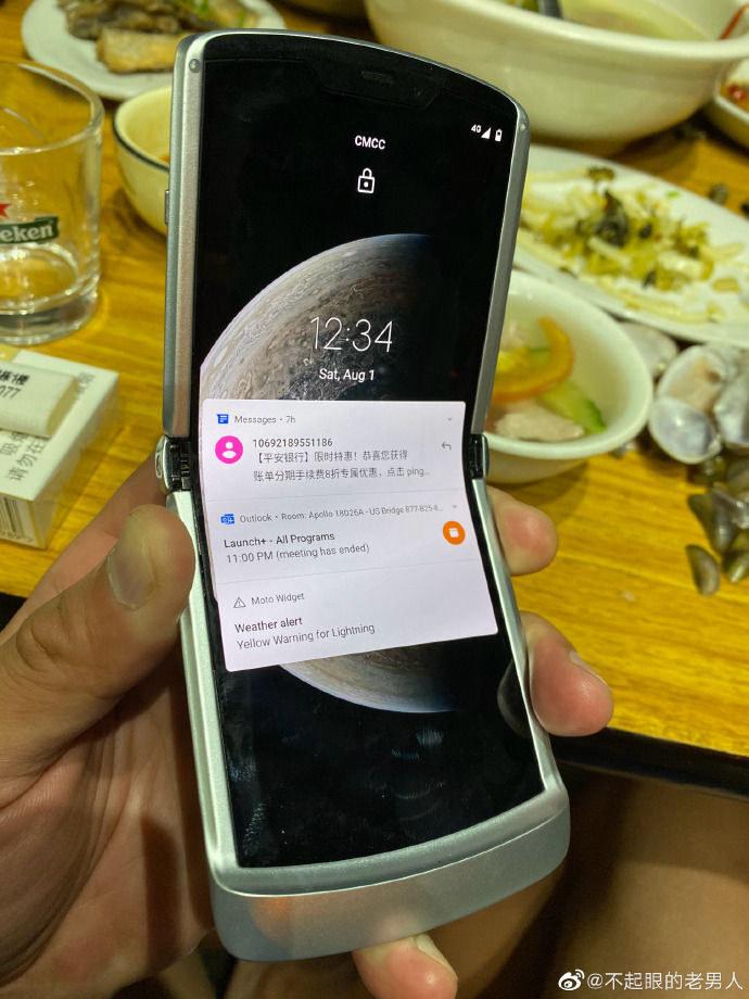 Motorola Razr 5G 2020 / fot. Weibo /materiał zewnętrzny