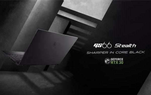 MSI GS66 Stealth /materiały prasowe
