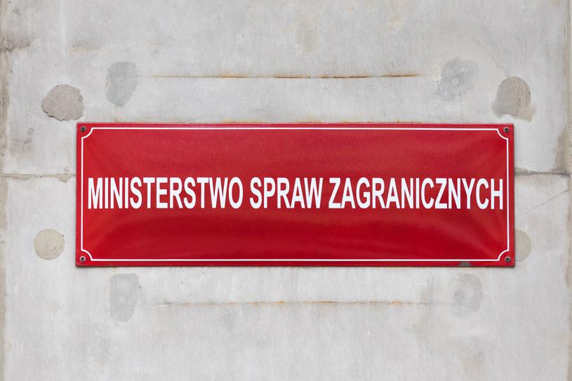 MSZ, zdj. ilustracyjne /Arkadiusz Ziółek /East News