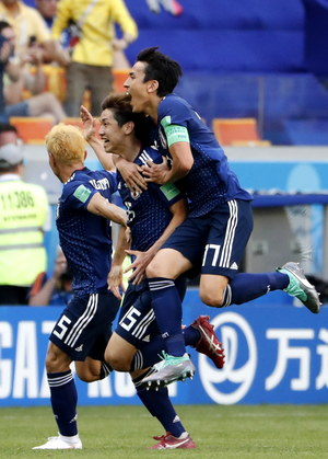 Mundial 2018. Kolumbia - Japonia 1-2