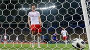 Mundial 2018. Lubański: Progi światowego piłkarstwa dla tej drużyny były za wysokie