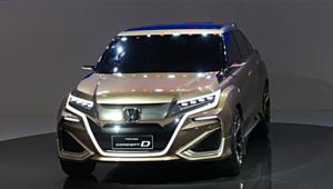 Muskularna Honda Concept D