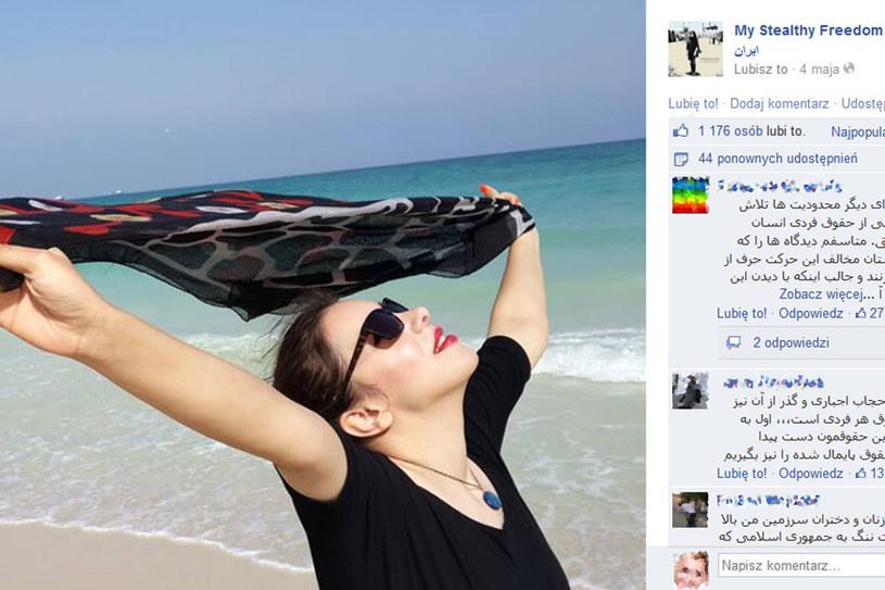 My Stealthy Freedom to strona, na którą irańskie kobiety wrzucają swoje zdjęcia bez chusty/fot. Facebook, My Stealthy Freedom /- /Styl.pl
