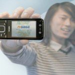 N-Gage - komórkowa konsola