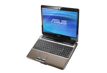 N50 - jeden z niewielu notebooków pamiętających o alergikach /materiały prasowe